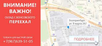В гардеробе: Купить <b>одежду оптом</b> в Екатеринбурге дешево ...
