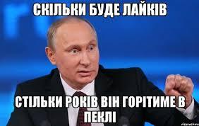 """Путин зомбирует россиян в стиле Оруэлла: """"Вывоз капитала из РФ составил 130 млрд долларов. Но эти деньги никуда не делись"""" - Цензор.НЕТ 7074"""