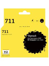 <b>Картридж T2</b> IC-H133 (<b>CZ133A</b>/133/H133) черный, для струйных ...