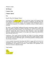 cover letter advertising sales manager a cover letter is an advertisement