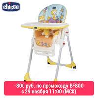 Плавки <b>Chicco</b>, размер 092, цвет голубой, купить по цене 674 руб ...