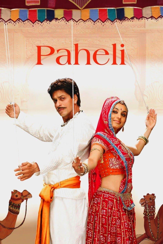 Download Paheli 2005 Hindi Movie 480p | 720p BluRay