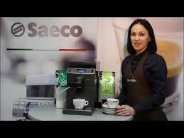 <b>Saeco Lirika One</b> Touch Cappuccino - капучино в одно касание ...