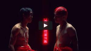 Kiss of the <b>Rabbit God</b> - NOWNESS on Vimeo