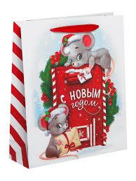 """<b>Пакет подарочный</b> ламинированный """"Новогодняя почта"""" Дарите ..."""