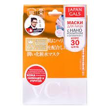 """Japan Gals <b>Маска для лица</b> """"<b>Витамин</b> С + Нано - коллаген"""", 30 шт"""