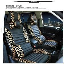 Leopard print <b>car</b> seat four seasons <b>general car</b> seat <b>auto supplies</b> ...