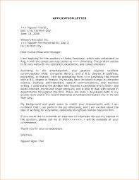4 simple sample job application letter basic job appication letter sample application letters letter samples