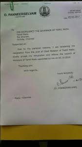 o panneerselvam s letter to tamil nadu governor tendering o panneerselvam s letter to tamil nadu governor tendering resignation as tamil nadu cm due to