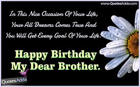 Happy Birthday Quotes for Brother | Quotes Adda.com | Telugu ... via Relatably.com