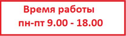 <b>Корзина сцепления</b> Артикул:28541 производитель:<b>GREAT</b> ...