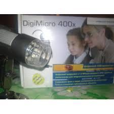 Отзывы о Цифровой USB-<b>микроскоп DigiMicro</b> 400X