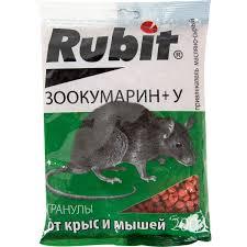 <b>Средство от крыс и</b> мышей Зоокумарин сырный 200 г в ...