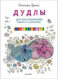 <b>printio</b> дудлы | novaya-rossia-konkurs.ru