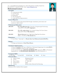 format of resume for internship professional resume format of resume for internship resume format write the best resume nice resume format