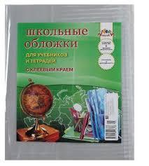 Купить <b>Апплика</b> Обложки для учебников и <b>тетрадей</b> с клеевым ...