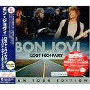 Lost Highway [Japan Bonus Tracks]