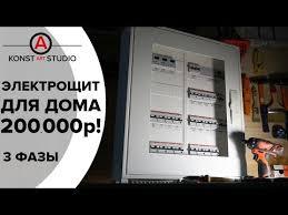 Видеозаписи Электрик | ВКонтакте