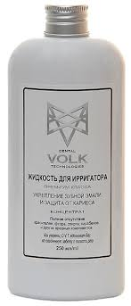 <b>DENTAL</b> VOLK TECHNOLOGIES раствор для <b>ирригатора</b> ...