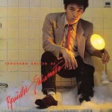 Image result for ryuichi sakamoto cd cover
