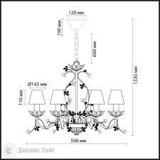 2796/6 <b>Odeon Light</b> серии <b>Tender</b> - подвесная люстра: купить в ...