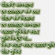Image result for i love you messages for girlfriend hindi