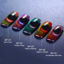 <b>1Pc</b> Nail Stick Strong 3D Cat Eye Effect <b>Nail Art Magnet</b> for Cat Eye ...