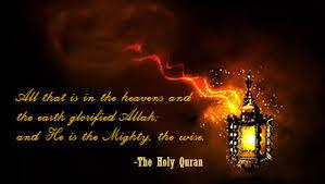 Ramadan Quotes via Relatably.com