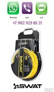 [Автозвук] <b>Провода комплект SWAT PAC</b>-<b>F8</b> (для 4х каналного ...