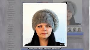 Меховая <b>шапка</b> Алиса купить по цене 4800 руб. в Краснодаре на ...