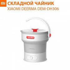 Складной <b>чайник Xiaomi Deerma Liquid</b> Heater DEM-DH306 ...