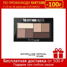 Maybelline New York <b>Палетка теней для глаз</b> The City Mini, 6 гр ...