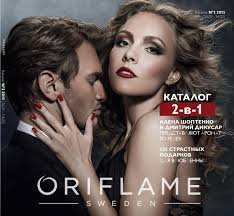 Oriflame 02 2015 by skidky - issuu