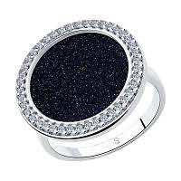 <b>Кольцо серебро</b> с фианитами