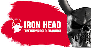 <b>IRON</b> HEAD | <b>Дизайнерские гири</b>