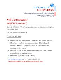 web content writer job vacancy in sri lanka minimum 1 year professional experience in a similar position must have excellent oral communication skills in english language and a good command over
