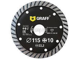 <b>Диск Graff GDD 17</b> 115.10 алмазный диск по бетону и камню ...