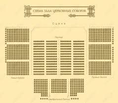 <b>Белорусские песняры</b>. <b>Легендарные</b> песни   билеты на концерт в ...