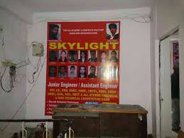 analytical skills imagination no ssc je coaching in delhi junior engineer civil branch technical non technical classes