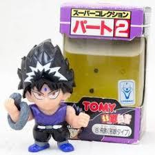 Detalles acerca de <b>Dragon Ball Z</b> Super Saiyan Son Gokou Boy ...