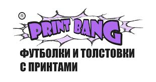 Футболка <b>Антихайп i ball was</b> rawt (black)  ! Купить Мужскую ...