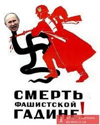 """В Донецке террористы штурмуют санаторий с внутренними войсками: """"Слышны автоматные очереди, у боевиков в руках гранатометы"""" - Цензор.НЕТ 1921"""