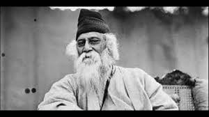 exam special historical events on th rabindranath tagore exam special historical events on 7th rabindranath tagore passes away