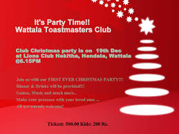 christmas party invitations party invitations templates christmas dinner invitations ecards holiday party invitations templates