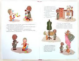 """Книга: """"<b>Отто и</b> Малыш из тыквы"""" - <b>Ауликки Миеттинен</b>. Купить ..."""