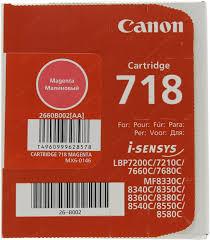 Оригинальный <b>картридж</b> Canon Cartridge 718 Magenta ...