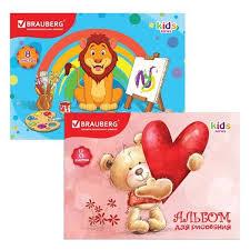 Купить <b>Альбом для рисования BRAUBERG</b> Любимые игрушки в ...