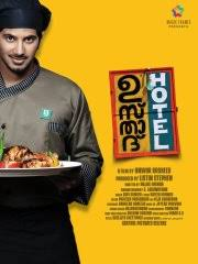 Ustad Hotel 2012 Malayalam Movie