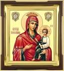 Молитва во время беременности пресвятой богородицы