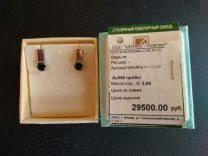 <b>серьги с сапфиром</b> - Купить недорого ювелирные изделия в ...